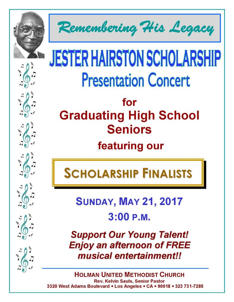 2017 - FLYER - JESTER HAIRSTON SCHOLARSHIP CONCERT