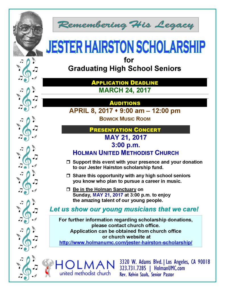 2017 - FLYER - JESTER HAIRSTON SCHOLARSHIP INFO