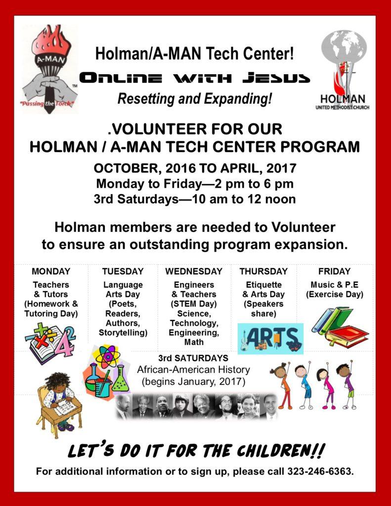 a-man-holman-tech-center-flyer